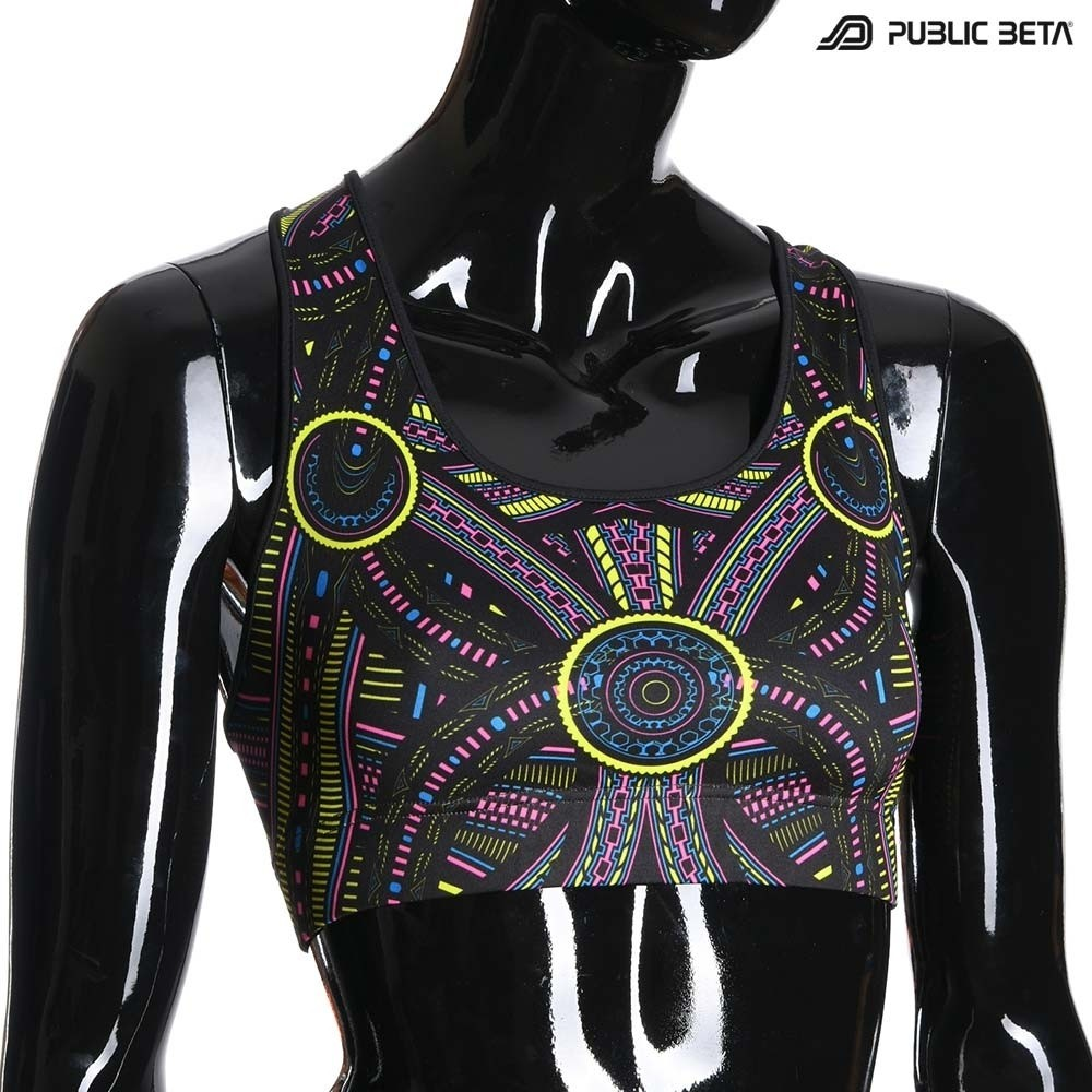 Perplexed  UV D101 Active Top / Psychedelic Yoga Wear