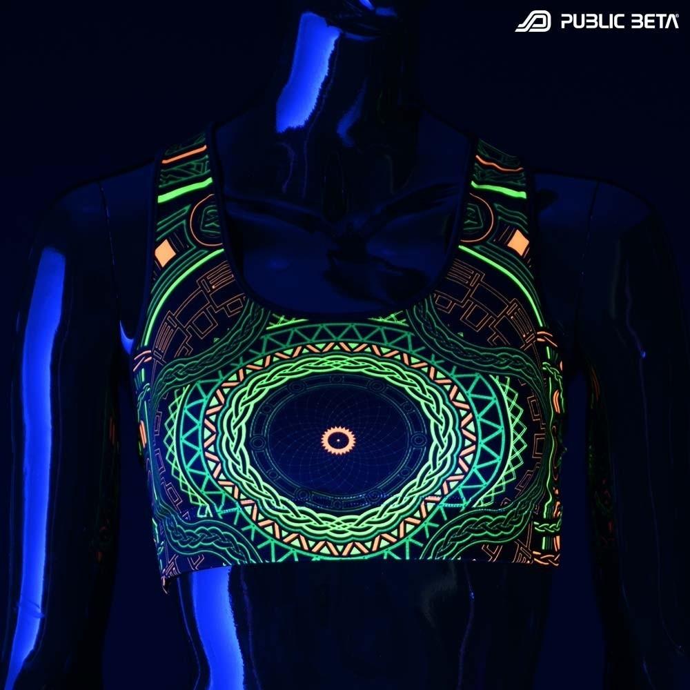 Mastermind UV D54 Active Top by Public Beta Wear