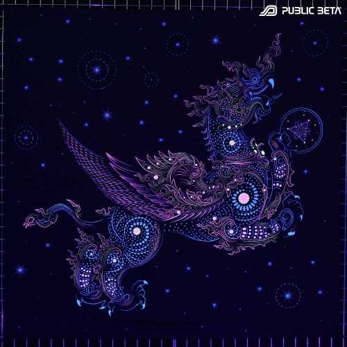 Draco D124 Psychedelic UV Tapestry