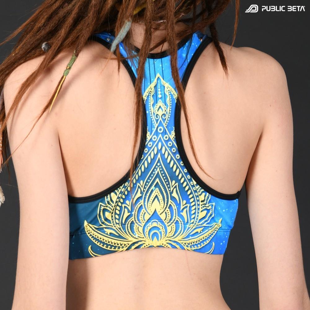 Glow D130 UV Active Top / Psychedelic Active Wear